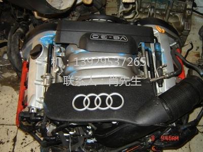 奥迪V6 3.0发动机